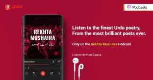 listent to poetry and podcasts in gaana plus