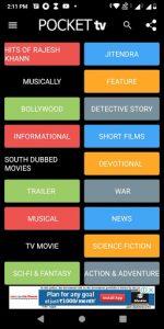 PocketTV categories screen.